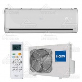 Сплит система Haier AS24TD2HRA / 1U24RE8ERA